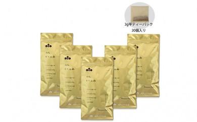 [№5845-1131]丹波なた豆茶 PremiumPack 5袋セット