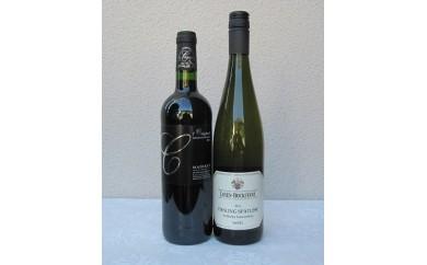ドイツ・フランス高級ワイン2本セット