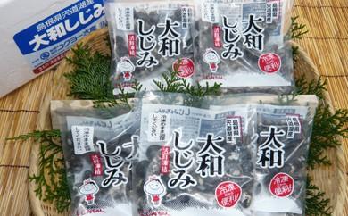 A026:宍道湖産冷凍しじみ