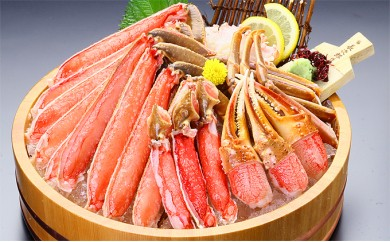 [№5941-0098]【生食OK】特大&極太サイズ限定!カット生ずわい蟹(高級品/黒箱)内容量1000g/総重量1300g