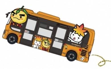 (10-G)箕面をぐるっと。オレンジゆずるバス回数券(1)
