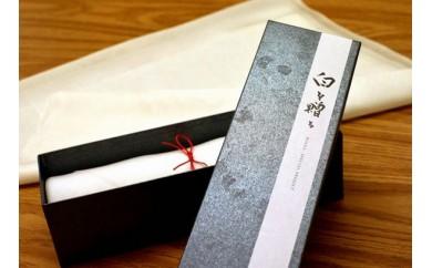 【M-54】「白を贈る」絽紗-ROSHA- ぼかしマエストロのオーロラ染めストール スリム