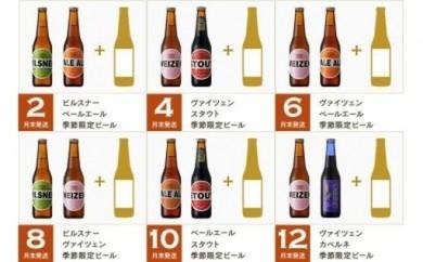 (50-A)楽しみ続く!箕面ビールセレクション