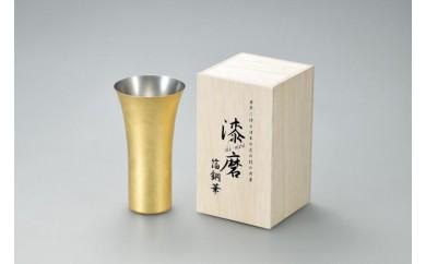1792002 箔銅華 ビアカップ 380ml