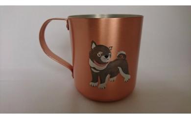 1802082 純銅サテン仕上げ手描き蒔絵取手付マグカップ蒔絵 柴犬(黒)