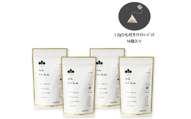 [№5845-1257]丹波なた豆茶 Small Pack 4袋セット