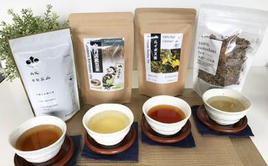 [№5845-1258]こやま園健康茶セット