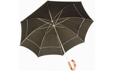 H-301 本場大島紬 日傘