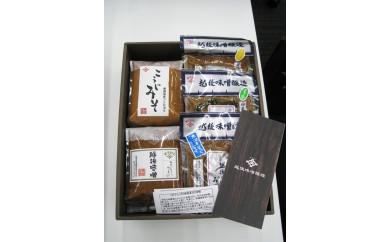 1791043 越後の味噌・味噌漬セット(B)
