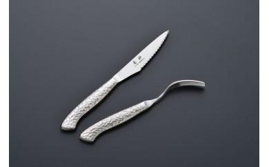 1702084 【竜神】ステンレス製 ステーキナイフ&フォークセット