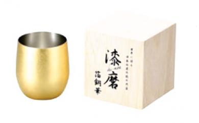漆磨箔銅華ロックカップ340ml桐箱入 CNS-D801
