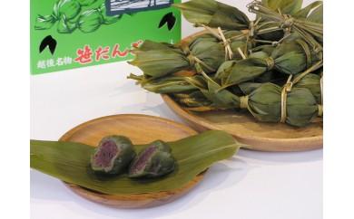 1800846 【寿津屋菓子店】笹だんご