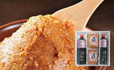 A-28【特産品コース】天然醸造味噌2種と丸大豆醤油の発酵セット