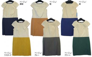 [№5786-1131]武襯衣コットンキャップツートンワンピース 9号基準フリーサイズ(カラー6色)