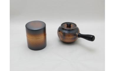 1802081 銅製鎚目急須・茶筒揃え赤銅仕上げ