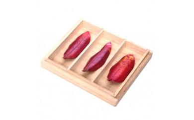 1791005 木の葉の箸置きSセット 3個入り(桐箱入り)