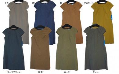 [№5786-1130]武襯衣コットンキャップワンピース 9号基準フリーサイズ(カラー8色)