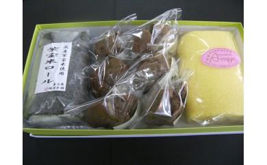 1791048 つばめの宝「紫宝米ロール・黒米杏仁シュー詰め合わせ」