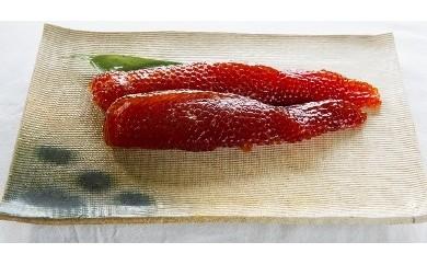 熟成鮭筋子大漁セット(B122)