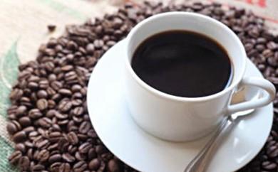 [№5745-0508]自家焙煎コーヒー豆2種セットC