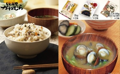 B215:しじみ炊込みご飯セット&しじみお味噌汁