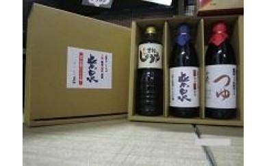 C-1 玉姫醤油