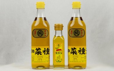 B236:出雲の菜種油セット(小)