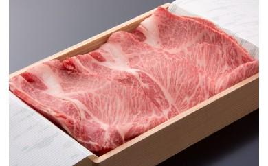 033 伊勢肉(700g)