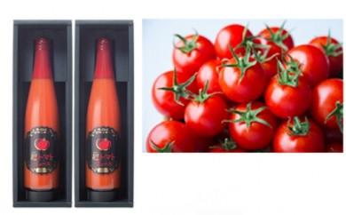 D420:神話の国からの贈り物~超トマト3kg&超トマトジュース2本