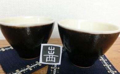 B246:出西焼 柳宗理ディレクションシリーズ