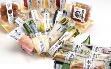 D403:出雲漬物と日本海の魚の粕漬22品セット