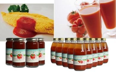 C315:ひかわの恵み トマトジュースの詰合せ