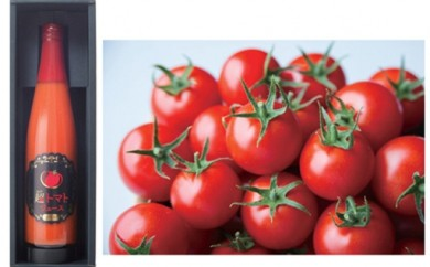 B264:神話の国からの贈り物~超トマト1kg&超トマトジュース1本