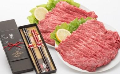 C302:島根和牛肉(大盛しゃぶしゃぶ用)Cと出雲縁結び箸