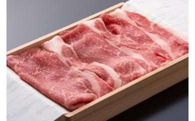 032 伊勢肉(500g)