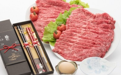 C303:島根和牛肉(大盛すき焼き用)Cと出雲縁結び箸