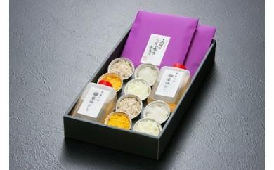 B-022.鯛めしと真鯛しじみ茶漬けセット