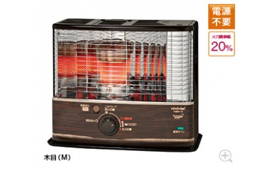 TOYOTOMI石油ストーブ/RS-W30H多面反射板で広くお部屋を暖めるワイドタイプ。(8~11畳用)