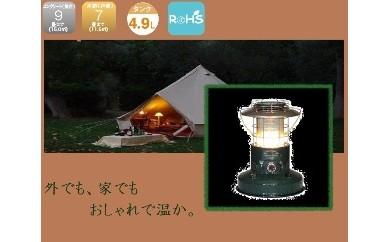 TOYOTOMIランタン調石油ストーブ/RL-25F(G)アウトドアのお供にも!!(7~9畳用)