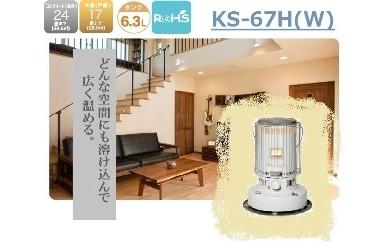 TOYOTOMI石油ストーブ/KS-67H(17~24畳用)