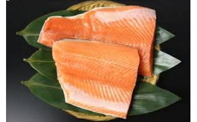 【A126】魚市場厳選 トラウトサーモンフィレ