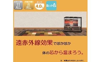 TOYOTOMI石油ストーブ/RS-G30F電池レス点火!で『もしも』の時も安心。(8~11畳用)