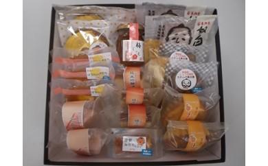 B-102 鹿島産物を使った焼き菓子と梅じゃむ詰め合わせセット