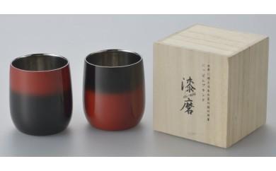 漆磨荒川文彦作2重構造ダルマ型カップ(赤彩)