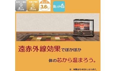 TOYOTOMI石油ストー/RS-G24F電池レス点火!で『もしも』の時も安心。(6~9畳用)