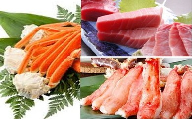 【H011】魚市場厳選セットE (5品)計4,300g