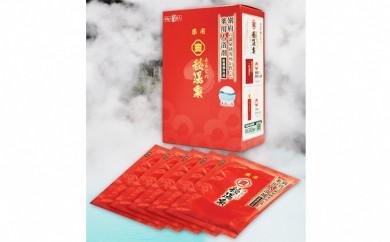[№5893-0143]別府の温泉研究会社が開発した 医薬部外入浴剤 3箱セット