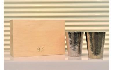 1710018 SUSgallery タイタネスタンブラー マルティプルカップ(S) ペアセット (Mirror & Antique Gold)