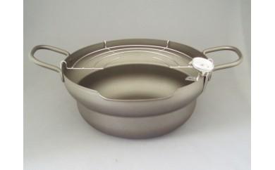 1791022 創燕 段付天ぷら鍋26cm (温度計付)