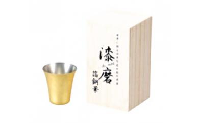 漆麿箔銅華冷酒カップ65ml CNS-G801